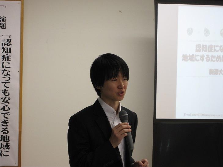 H26.3.14 講演会